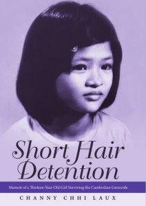 1-Short-Hair-Detention-Book-Cover
